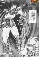 Saint Seiya - Shinryu Girl