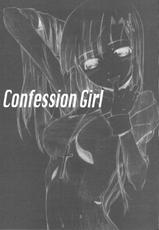 (C75) [STUDIO N.BALL] Confession Girl (Kannagi)