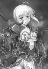 [RUBBISH Senbetsutai] RE09 (Fate)(C75)