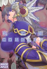 [ORICOMPLEX] Ikusa Otome Complex [Full Color] [Eng]