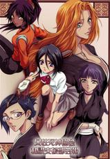 [Aozorayugi] Shinigami Ladies (Bleach) (BR)