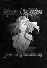 [Tenzan Factory] Nightmare of My Goddess vol.3 (Ah! Megami-sama/Ah! My Goddess)
