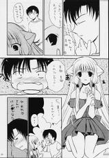 lolicon, chobits