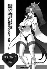 big breasts, group, digital accel works, dragonaut, c74, comic market 74, comiket 74, yoko ritona, inazuma, lactation, bondage, glasses, paizuri, tengen toppa gurren lagann, yoko, witchblade, gurren lagann, meganekko, gangbang