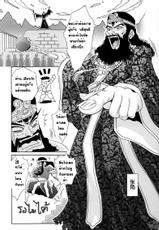 3 kingdoms H (th translate)