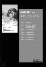 Eureka Seven - Rave out vol.2 [English]