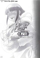 (C68) [HIGHWAY-SENMU (Maban + Saikoubi)] H-Sen vol. 7 (Naruto) [English] [SaHa]