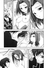 [Ren-Ai Mangaka] ANIMAL STYLE (Code Geass: Hangyaku no Lelouch / Code Geass: Lelouch of the Rebellion)