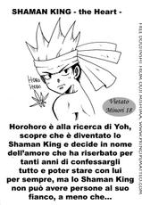 The Heart [Shaman King HoroHoro+Yoh Doujinshi Yaoi]