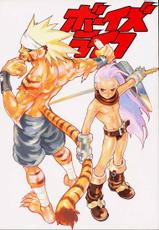 Boy's Life - Breath of Fire - Doujin
