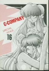 [C-Company] C-Company Special Stage 16 (Ranma)