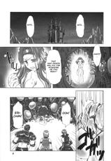 Pure White Disciple Shimako-san - 4 [Marimite_doujin][English]