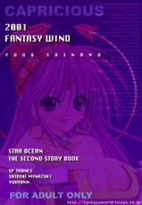 [Yura Shinano][Fantasy Wind] Star Ocean - Capricious (English)