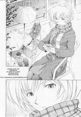 schoolgirl, neon genesis evangelion, rei ayanami, studio wallaby, english, translated, shin seiki evangelion, shinji