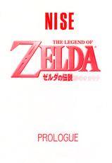 Legend Of Zelda - Nise Prologe