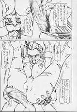 big breasts, forced, group, paizuri, defloration, rape, street fighter, cammy