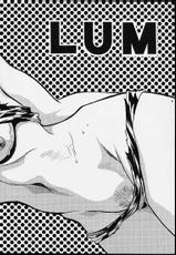 urusei yatsura, studio katsudon, group, rape, yuri, lum, swimsuit, joji manabe, big breasts, futanari, need translation