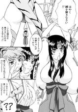 big breasts, futanari, miko, queens blade, lactation, amanomiya haruka, luck and pluck, futaonfemale