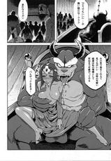 dragon quest, rokuroh isako, big breasts, finecraft69, dark skin