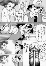 Vid! god jessie hentai manga now