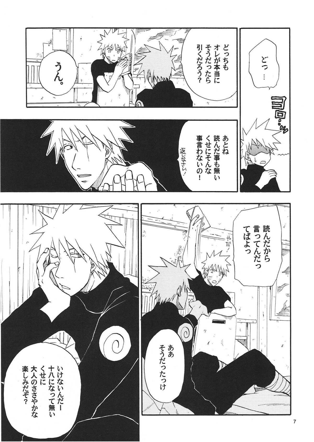 Naruto Doujin Hentai